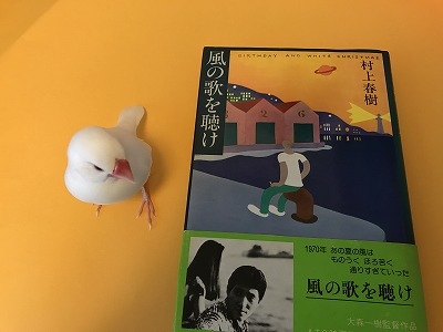 kazenoutaokike201803.jpg