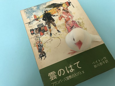 kumonohate201803.jpg