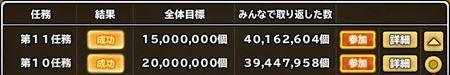 キャプチャ 3 18 mp7_r