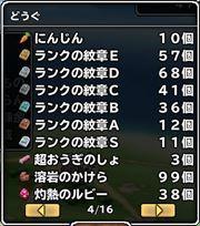 キャプチャ 3 31 mp10_r