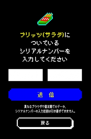 201803260049515e4.jpg