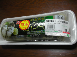 DSCN96020008.jpg