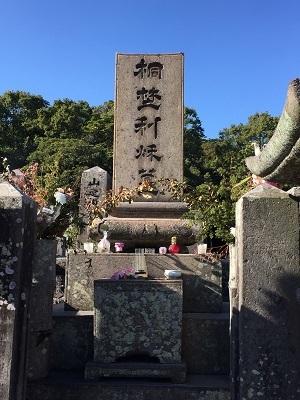 nanshu13.jpg