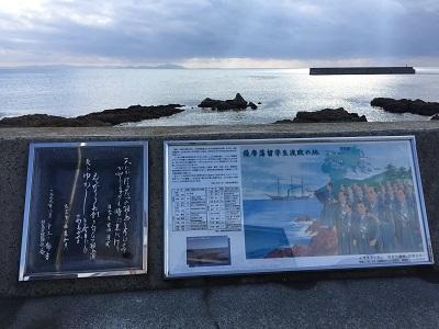 ryuugaku1132.jpg