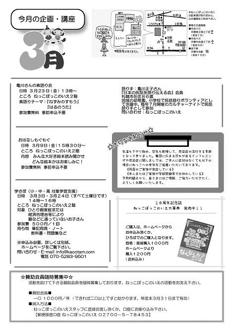 201803aのコピー