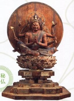 仁和寺img099 (4)
