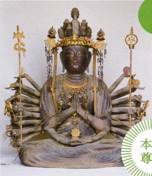 仁和寺img099 (5)