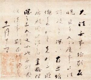 仁和寺img099 (1)