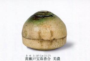 香合img208 (5)