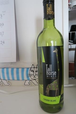 南アワイン
