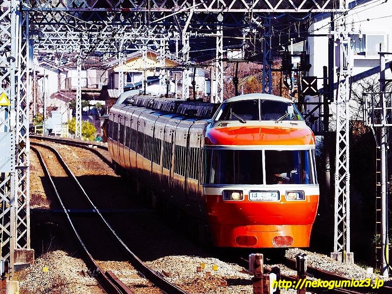s-0P1278979-2.jpg