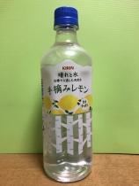 haretomizu-tedumiremon2018