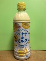sungaria-bananamilk2018