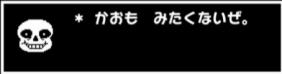 2018y03m28d_081258487.jpg