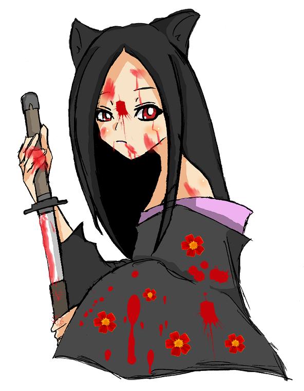 化け猫『血』