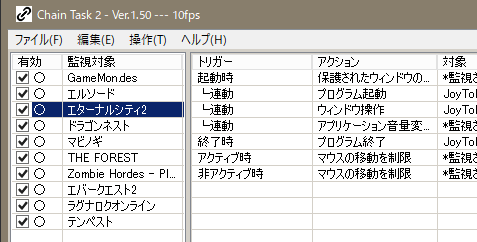 20180322_ec2_002_Chain Task_