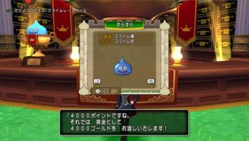 賞金額4000G