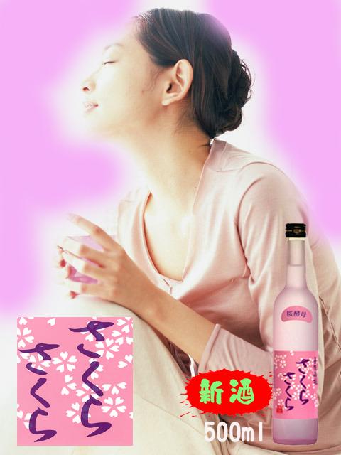 new2018女性2 ピンク オリジナル