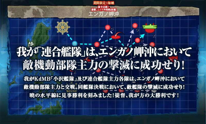 201802 E-7甲突破02