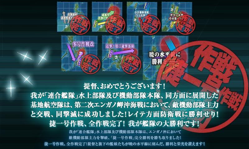 201802 E-7甲突破03