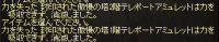 20180302_008.png