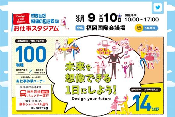 shin_eva_fan_3_04_t2_006s.jpg