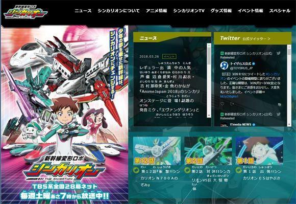 shin_eva_fan_3_04_t2_097.jpg