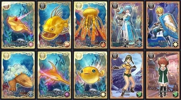アニメチックファンタジーオンラインゲーム『幻想神域』 カードバトルに新カードを追加する拡張アップデートを実施…!!
