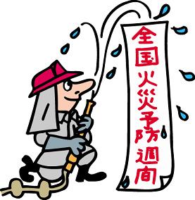 平成29年度03月19日号