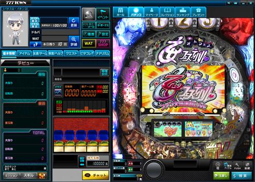体験無料のパチンコ&スロットオンラインゲーム『777タウン.net』 「CR熱響!乙女フェスティバル ファン感謝祭LIVE」が登場したよ~!!