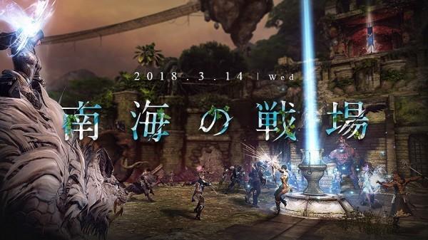 基本プレイ無料の正義と向き合うMMORPG『BLESS』 アップデート「南海の戦場」を実装したよ~!!