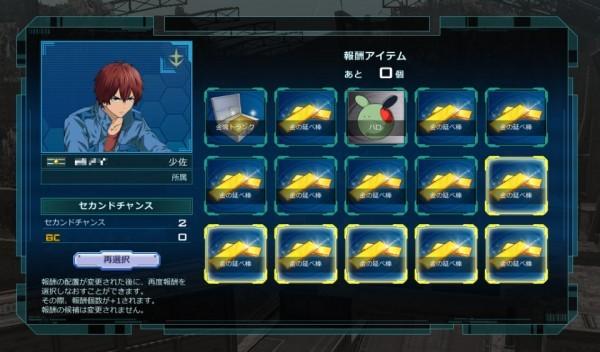 100人同時対戦を楽しめるオンラインゲーム『機動戦士ガンダムオンライン』 獲得GPが100%アップする「ZZスプリングキャンペーン」を開催したよ~!!