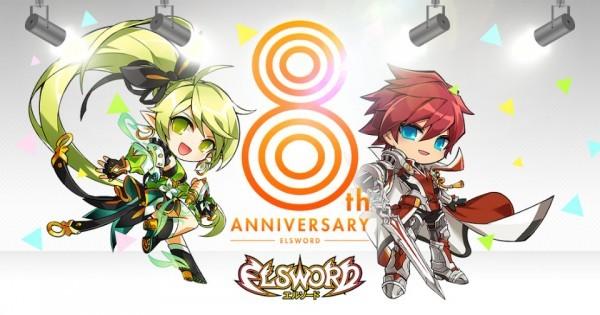基本無料のベルトアクションオンラインゲーム『エルソード』 8周年を記念した特設サイトをオープンしたぞ~!!