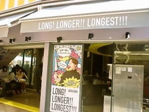long longer longest 原宿
