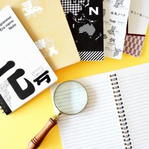 雑学罫線ノート