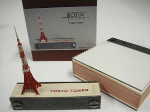 OMOSHIROI BLOCK Tokyo Tower