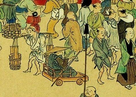 20180320 江戸の障害者