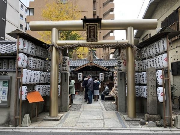 御金神社(1)
