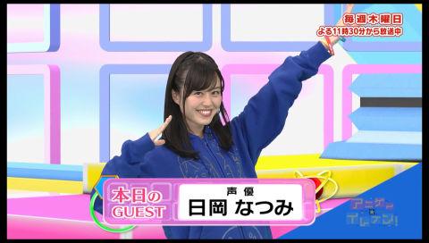 アニゲー☆イレブン! 第124回(Short Ver.)