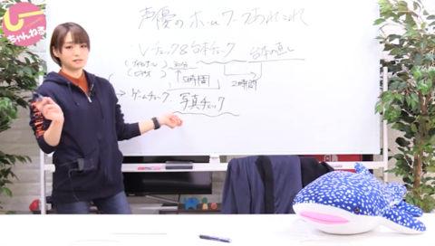 井澤詩織のしーちゃんねる 第70回