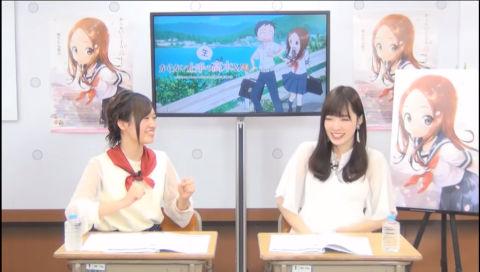 TVアニメ「からかい上手の高木さん」特番 「からかい上手の(生)高木さん」#02