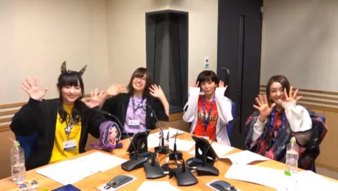 【公式】『Fate/Grand Order カルデア・ラジオ局』 #61  (2018年3月6日配信) ゲスト:ナナヲアカリさん、甲斐千尋さん