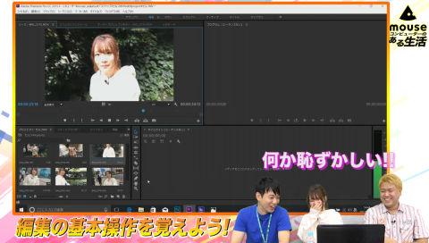 内田真礼がセルフMVの動画編集に挑戦!  マウスコンピューターのある生活#4│マウスコンピューター