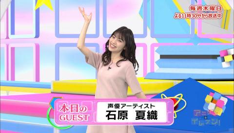 アニゲー☆イレブン! 第126回(Short Ver.)