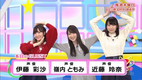 アニゲー☆イレブン! 第127回(Short Ver.)