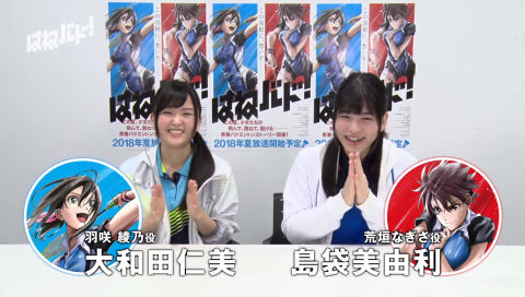 大和田仁美と島袋美由利のはねバド! そしてバドミントンを盛り上げる特別番組  第1回