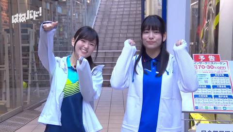 もりバド!第2回(正式名称:『大和田仁美と島袋美由利の「はねバド!」 そしてバドミントンを盛り上げる特別番組』 )