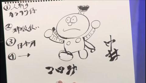 【AnimeJapan 2018】「グランクレスト戦記」スペシャルステージ 生中継
