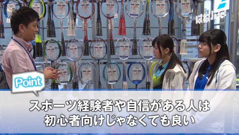 もりバド!第3回(正式名称:『大和田仁美と島袋美由利の「はねバド!」 そしてバドミントンを盛り上げる特別番組』 )