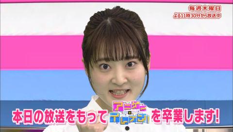 アニゲー☆イレブン! 第128回(Short Ver.)